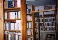 Библиотека сменит адрес