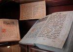 Неделя православной книги в Гомеле