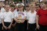 Малые школьные