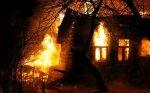 Согреться, чтобы не сгореть