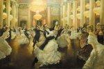 Бал - не только танцы, но этикет и отношения