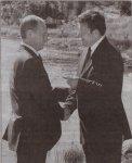 Губернатор из Хорошевки